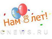 8 ноября 2008 года информационно-аналитическому порталу Japancar.ru исполнилось 8 лет