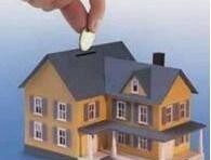 Налог на недвижимость могут ввести со следующего года