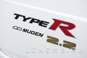 Автомобиль Honda Civic Type R Mugen 2.2