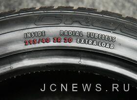 Как читать маркировку шин