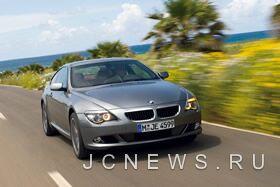 Автомобиль BMW 6 серии