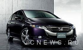 Автомобиль Honda Odyssey Absolute