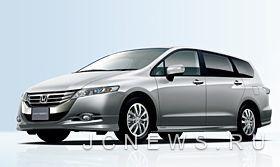 Автомобиль Honda Odyssey M Aero Package
