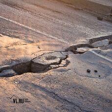 Во Владивостоке закрыли Рудневский мост. Фото vl.ru