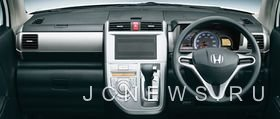 Автомобиль Honda Zest Spark G Dynamic Special