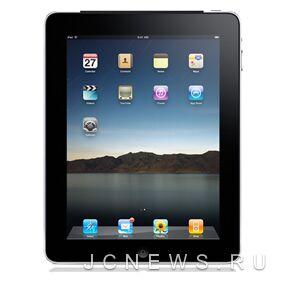 Участвуй в фотоконкурсе на QX9.ru и выиграй iPad2!