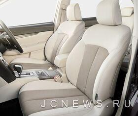 Автомобиль Subaru Legacy Outback 2.5i EyeSight EX Edition