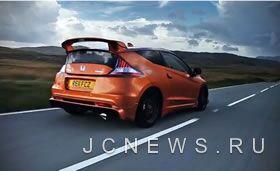 Автомобиль Honda CR-Z Mugen