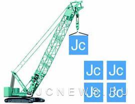 Технические работы на Japancar.ru