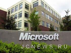 Microsoft купил Japancar.ru