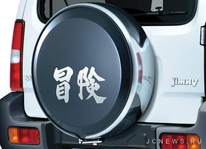 Suzuki Jimny получил специальную версию