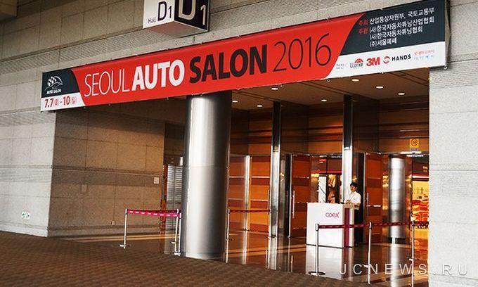 Сеульский автосалон 2016 года: тюнинг, тюнинг и тюнинг