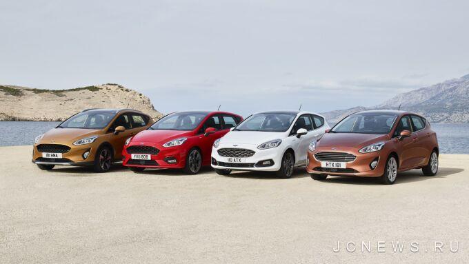 Ford официально представил новое поколение Fiesta