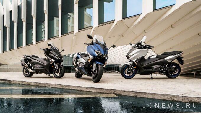 Yamaha обновила скутеры TMAX и X-MAX 300