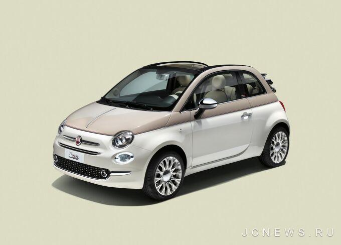 Fiat отметит 60-летний юбилей 500 специальной версией