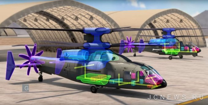 Lockheed Martin раскрыл подробности о новом концепте