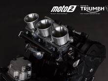 Triumph официально подтвердил слухи о чемпионате Moto2