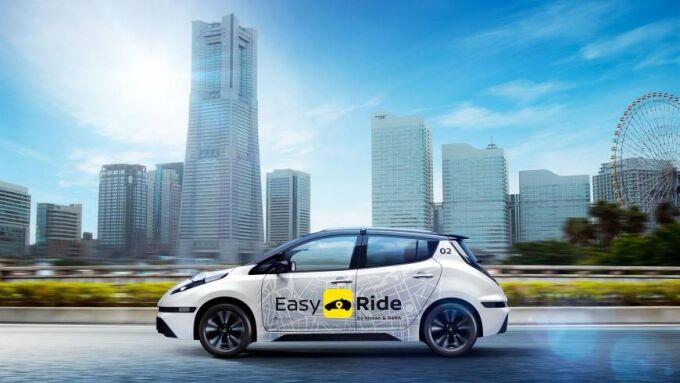 Nissan готовится к тестированию роботизированных такси