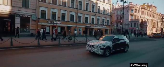 Volkswagen показал новый Touareg в России