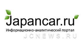 Japancar.ru меняет стиль оформления