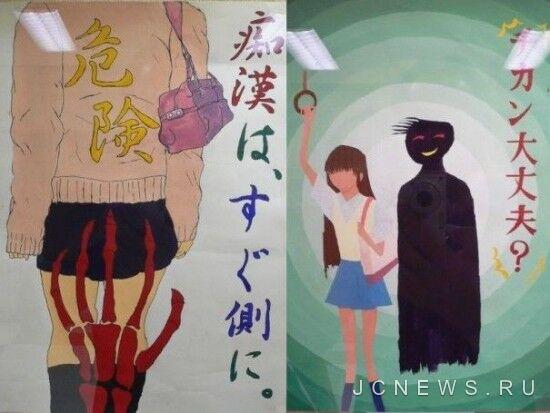 В Японии увеличивается количество вагонов только для женщин: извращенцам вход воспрещен