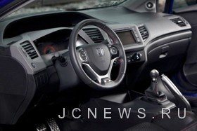 Автомобиль Honda Civic от Fox Marketing