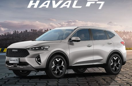 Haval F7 и F7X направят в сервис, а до ремонта просят не использовать автомобили